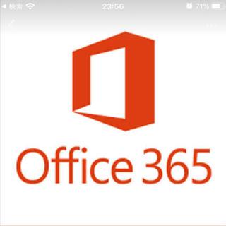 Microsoft - office 365
