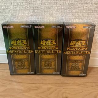 遊戯王 - 遊戯王 RARITY COLLECTION BOX 3BOXシュリンク付き