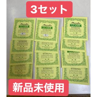 【新品未使用】マンドリン morales 弦3セット (マンドリン)