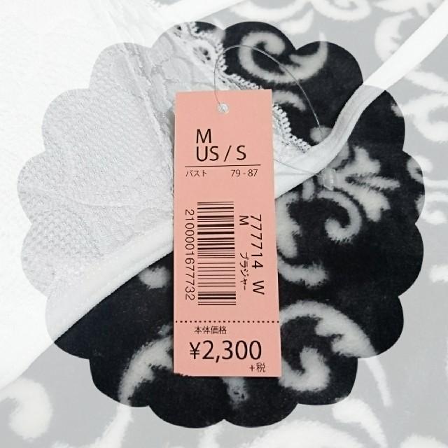 aimer feel(エメフィール)のエメフィール ノンワイヤー ブラレット M レディースの下着/アンダーウェア(ブラ)の商品写真