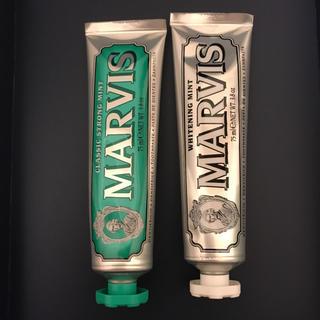 マービス(MARVIS)のMARVISマービス2本 ホワイトニング&ストロングミント 75ml(歯磨き粉)