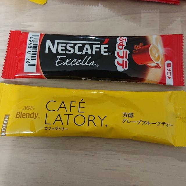 Nestle(ネスレ)のスティックコーヒー 食品/飲料/酒の飲料(コーヒー)の商品写真
