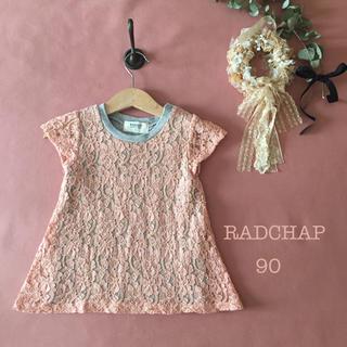 Branshes - RADCHAP ⌖*総レースチュニック*̩̩̥୨୧‧˚₊*80-90
