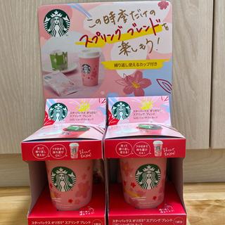 Starbucks Coffee - スターバックス  オリガミ スプリングブレンド  リューザブルカップ2020