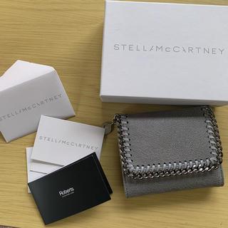 Stella McCartney - ステラマッカートニー ★ 三つ折財布 ウォレット