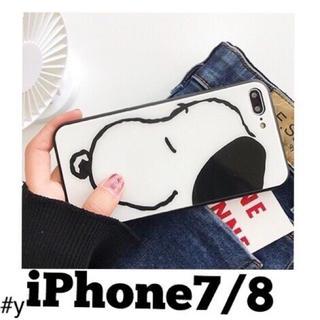 SNOOPY - スヌーピー❤︎横顔 iPhone7 iPhone8 ケース カバー