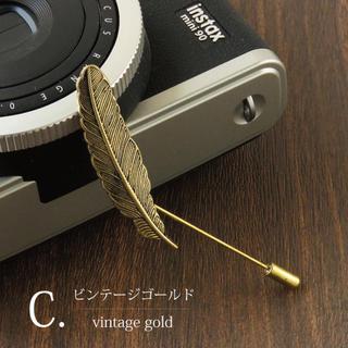 ラペルピン フェザー ビンテージゴールド ネクタイピン メンズ レディース(ネクタイピン)