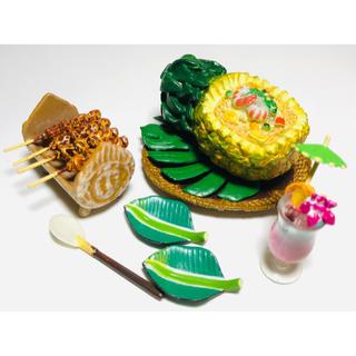 リーメント アジアン雑貨店 ぷちサンプルシリーズ パイナップル ミニチュア 食玩
