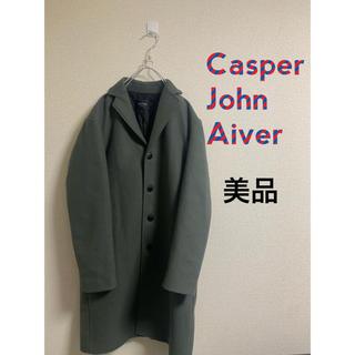 Casper John Aiver コート