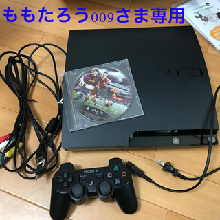 PlayStation3 - PS3本体+Winning Eleven2010ソフト