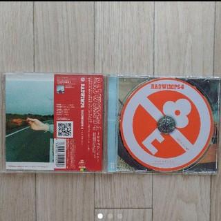 RADWIMPS4~おかずのごはん~ CD