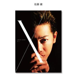佐藤健 写真集+DVDブック『X(ten)』