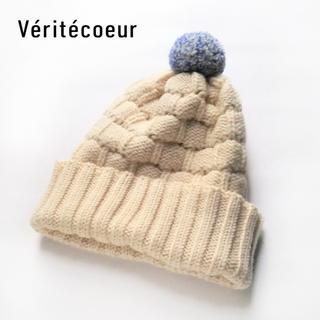 Veritecoeur - 新品 ヴェリテクール✨Veritecoeur ウール100% ニット帽 イタリア