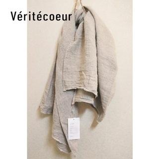 Veritecoeur - 美品 Veritecoeur✨ヴェリテクール リネン100% ストール ショール