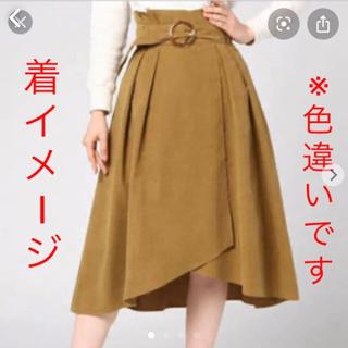 アルシーヴ(archives)の新品未使用 archives ベルト付き スカート(ひざ丈スカート)