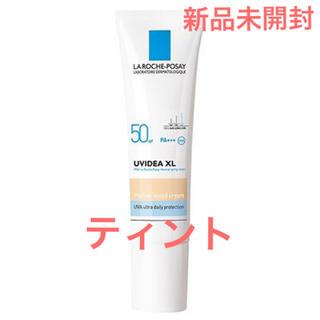 LA ROCHE-POSAY - 【新品未使用】ラ ロッシュ ポゼ UVイデア XL ティント  30ml
