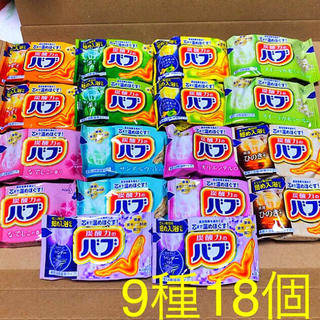 花王 - 花王炭酸力のバブ9種18錠