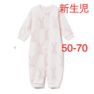 ジェラートピケ(gelato pique)のジェラートピケ【新生児】ウサギ2wayオール(ロンパース)
