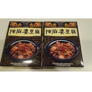 陳麻婆豆腐 2箱(調味料)