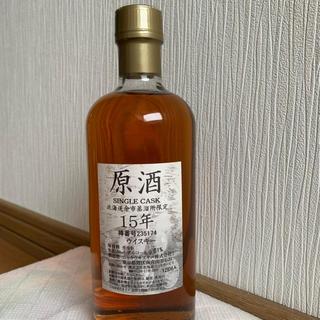 ニッカウイスキー(ニッカウヰスキー)のニッカウイスキー 原酒 15年 箱無し(ウイスキー)