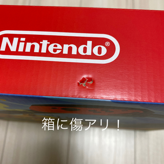 Nintendo Switch - ニンデンドースウィッチリングフィットアドベンチャー 新品未使用です。箱に傷あり