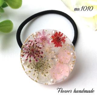 no.1010  フラワーレジンヘアゴム *3.5cm