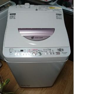 SHARP - SHARP 洗濯機  洗濯6キロ 乾燥3キロ  💍2014年製💍ピンク☺️