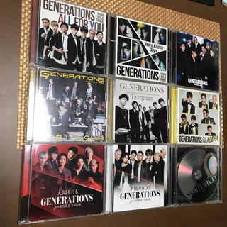 GENERATIONS - ジェネレーションズgenerations初回限定CDDVD9枚ageHa片寄涼太