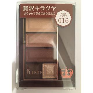 RIMMEL - リンメル ショコラスウィートアイズ016❤️選べる2個1950円!早い者勝ち