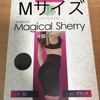マジカルシェリー 骨盤ショーツ Mサイズ