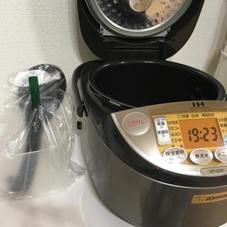 象印 - 象印 炊飯器 IH式 5.5合ブラウン  NP-VD10 2015年製