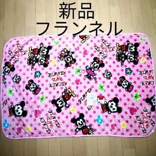 ディズニー(Disney)の新品タグ付き。ミッキー&ミニー・フランネル ブランケット(毛布)