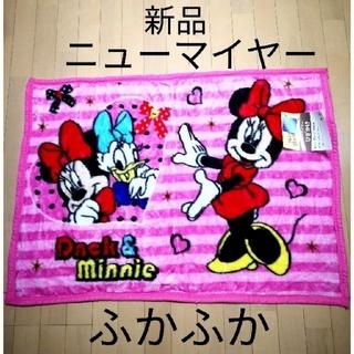 ディズニー(Disney)の新品タグ付き。Disney・ふかふかニューマイヤー毛布(毛布)