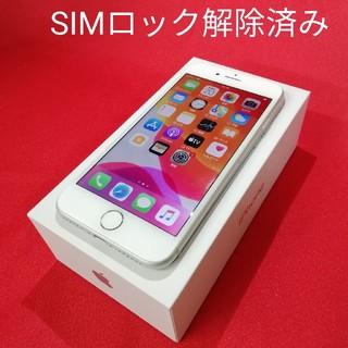 Apple - simフリー 美品 iphone 8 64GB シルバー 白