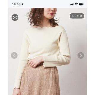 ナチュラルクチュール(natural couture)のnatural couture スカラップお上品ニット(ニット/セーター)