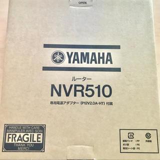 ヤマハ - YAMAHA NVR510