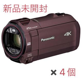 Panasonic - 新品★パナソニック panasonic HC-VX992M  HC VX992M