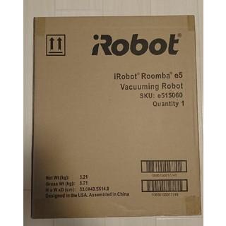 iRobot - 【未開封】ルンバe5