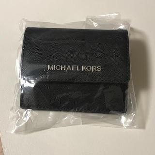 Michael Kors - 新品未開封 マイケルコース カードケース ミニ財布