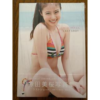 「ラストショット 今田美桜写真集」 ポストカードなし