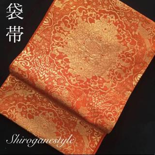 袋帯 唐花に鳥文 全通 正絹 オレンジ 金 20021701(着物)