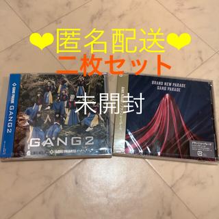 GANG PARADE 【CD2枚セット】