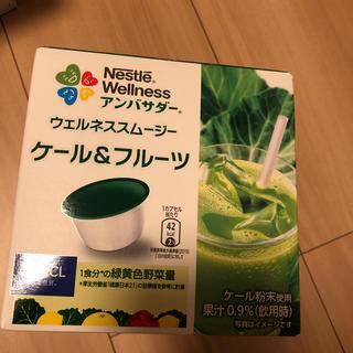 ネスレ(Nestle)のウェルネス ケール フルーツ 3箱(青汁/ケール加工食品)