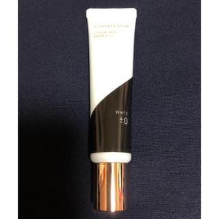 コフレドール(COFFRET D'OR)のコフレドール カラースキンプライマーUV 03ホワイト系(化粧下地)