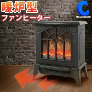 暖炉型ファンヒーター 600W/1200W 電気ストーブ 温風機 電気式暖炉