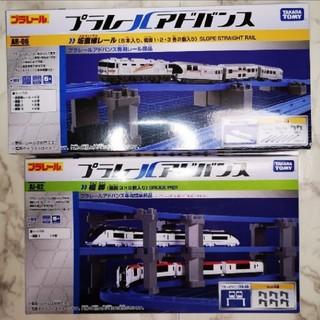 タカラトミー(Takara Tomy)のプラレールアドバンス 坂直線レール・橋脚セット&橋脚セット(鉄道模型)