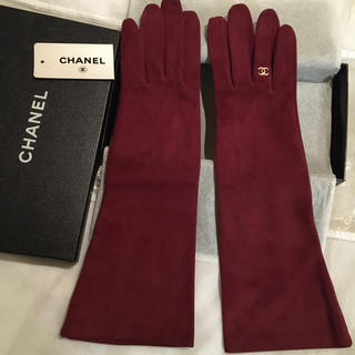 CHANEL - 最終価格❤シャネル❤️スウェード ロング 手袋 未使用