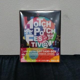 バンダイナムコエンターテインメント(BANDAI NAMCO Entertainment)の新品▪未開封 THE IDOLM@STER 765 完全生産限定 Blu-ray(ミュージック)