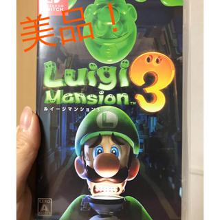 Nintendo Switch - ルイージマンション3⭐︎美品!