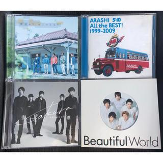 ③ 嵐 CD4セット